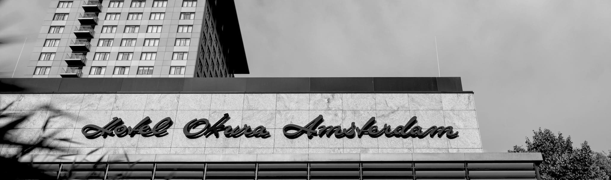 Picture Perfect at MASTERS VERNISSAGE in Hotel Okura Amsterdam